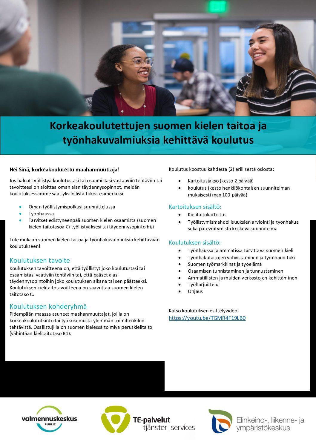 Обучение для иммигрантов с высшим образованием5 (2)